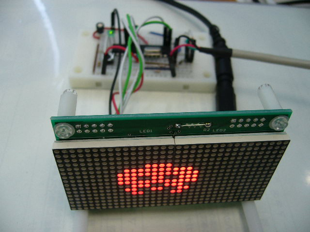 Akizuki 32x16 LED Matrix Display with ATmega